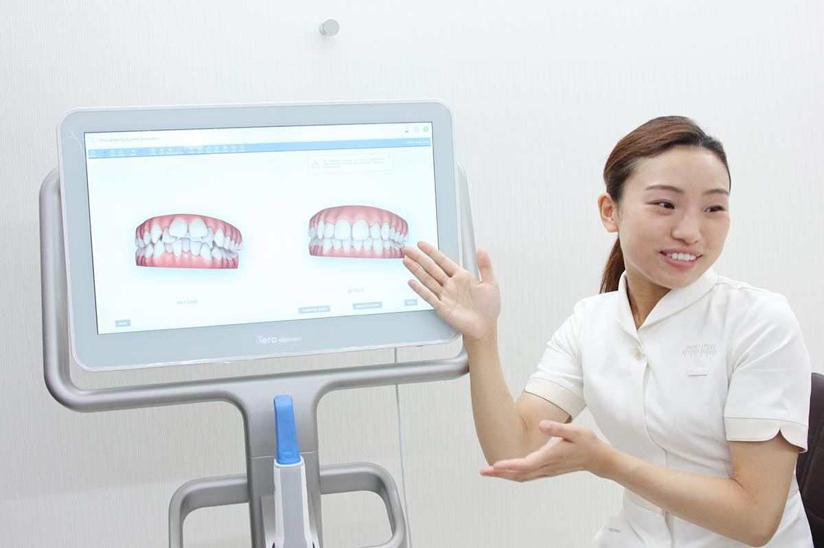 大阪府 大阪市 北区 ホワイトエッセンス梅田新道矯正歯科 【当院の特徴3】担当歯科衛生士がサポートするから、治療が継続できる<